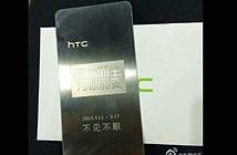 HTC One E9 - Bản giá rẻ của One M9 sẽ ra mắt trong vài ngày tới