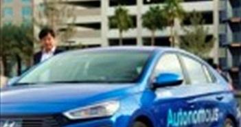 Samsung  sẽ sử dụng ô tô Hyundai để thử nghiệm công nghệ tự lái