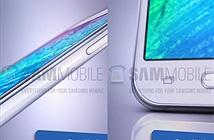 Samsung Galaxy J1 giá rẻ sắp được công bố, chạy chip 64-bit