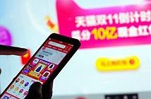 Đài Loan cấp phép hoạt động ngân hàng ảo đầu tiên