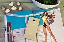 Cơ hội trúng 1 trong 30 lượng vàng khi mua Galaxy A5/A7/A9 phiên bản 2016.