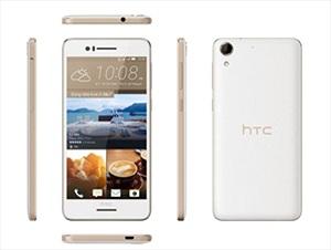 HTC Desrie 728G dual sim: Giải trí trong tầm tay
