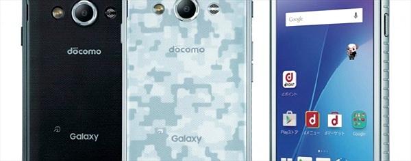 Samsung ra mắt Galaxy Active Neo tại Nhật Bản
