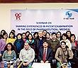 Việt Nam - Cuba: Chia sẻ kinh nghiệm thẩm định sáng chế trong lĩnh vực dược phẩm, y tế và công nghệ sinh học