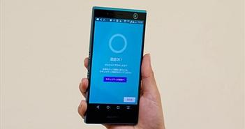 Fujitsu ra mắt smartphone có máy quét mống mắt đầu tiên trên thế giới