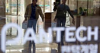 Pantech ngừng sản xuất điện thoại để tái cơ cấu