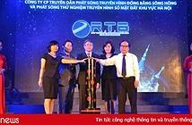 RTB đổi tên công ty và thương hiệu mới là DTV