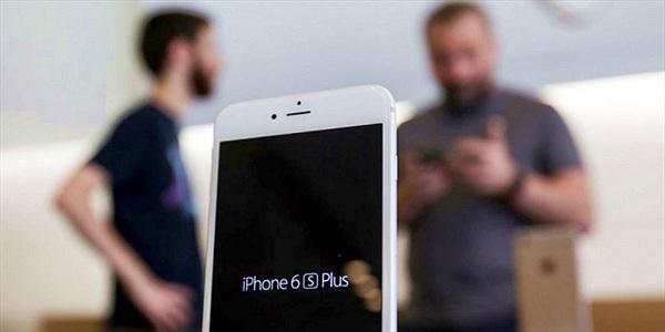 Foxconn dự đoán nhu cầu iPhone đang đi xuống