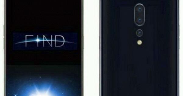 Oppo sẽ hồi sinh dòng smartphone Find cao cấp vào ngày 19/6