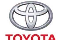 Toyota đầu tư 1 tỷ USD vào ứng dụng gọi xe Grab