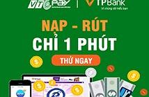 Bank 3.0: Ngân hàng ngày càng thân thiết với Ví điện tử