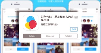 Facebook tìm đường vòng để vào Trung Quốc