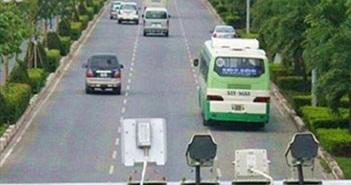 Yêu cầu trang bị hệ thống ITS trên các tuyến đường bộ cao tốc