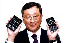 Samsung định giá BlackBerry 7,5 tỉ USD