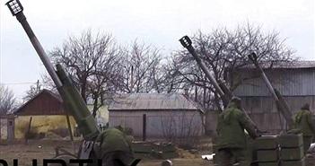 Lạ lùng ly khai Ukraine có pháo 2B16 Nona-K