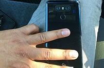 Rộ tin LG G6 trang bị pin dung lượng cao