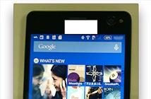 Lộ diện smartphone selfie mới của Sony