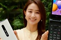 Ra mắt LG Fold 2 với thiết kế 2 màn hình, siêu nhỏ, siêu rẻ