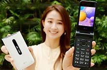 LG Folder 2: smartphone gập truyền thống giá 160 USD
