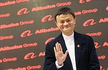 Alibaba chuẩn bị ra mắt dịch vụ nhạc số