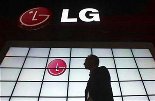 LG nỗ lực tìm lại vị trí dẫn đầu