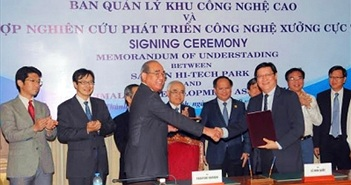 Nhật Bản hỗ trợ TP Hồ Chí Minh công nghệ xưởng cực tiểu trong phát triển vi mạch