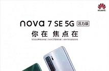 Rò rỉ Huawei Nova 7 SE mới: RAM 8GB, 4 camera, 5G, giá mềm
