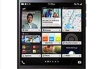 CEO BlackBerry xác nhận sẽ có phiên bản Passport màu đỏ