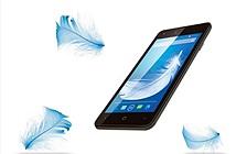 Xolo trình làng smartphone siêu nhẹ