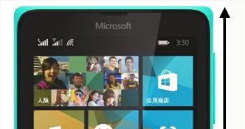 Xuất hiện hình ảnh về Microsoft Lumia 330