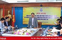 Việt Nam đặt mục tiêu đưa tỉ lệ ứng dụng IPv6 đạt 20% vào cuối năm 2018