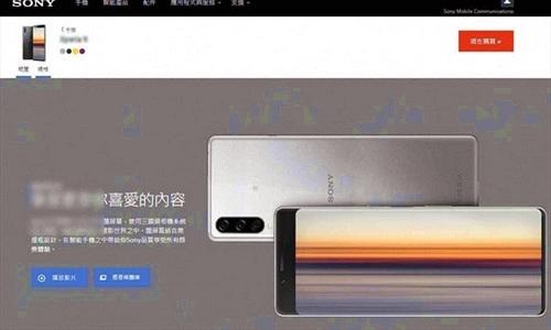 Sony Xperia 1.1 và Xperia 9 rò rỉ, quay 8K HDR