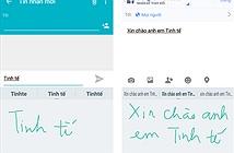 Google ra mắt bàn phím ảo Android có thể nhận dạng chữ viết tay, hỗ trợ tiếng Việt