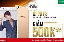 Oppo F3 giảm giá 500,000 đồng duy nhất 2 ngày cuối tuần
