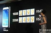 Samsung Galaxy A8 giá từ 11,2 triệu đồng