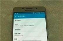 Xuất hiện cấu hình và ảnh thực tế của Samsung Galaxy A5 và A7 bản 2016?