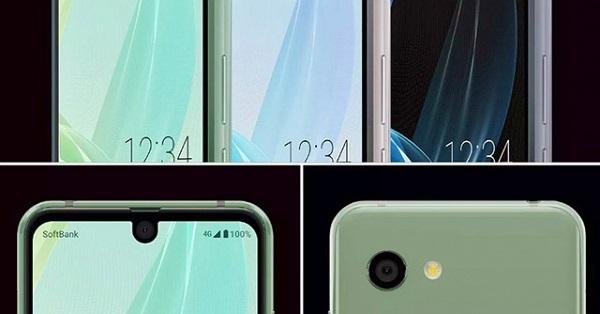 """Sharp - Hãng smartphone Nhật Bản đầu tiên ra mắt smartphone """"tai thỏ"""""""