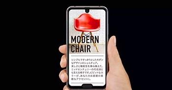 Sharp công bố smartphone có tới 2 lẹm màn hình