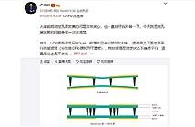 """Giám đốc Redmi giải thích về thiết kế """"đục lỗ"""" trên K30"""