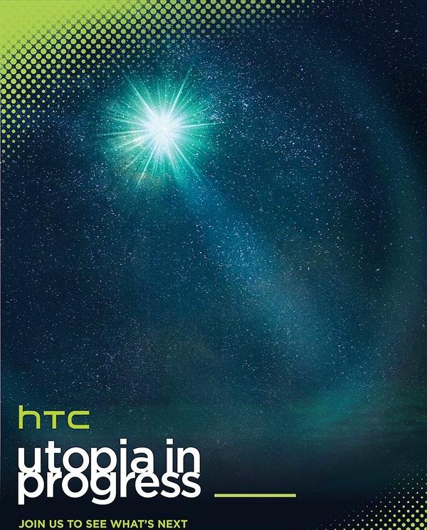 HTC sẽ cho ra mắt 'điều không tưởng' vào ngày 1/3