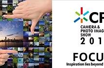 Sắp ra mắt bản nâng cấp máy ảnh mirrorless giá rẻ nhất của Fujifilm