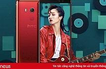HTC U11 EYEs chính thức được trình làng: sở hữu camera selfie kép, màn hình 6 inch, 3 màu sắc lựa chọn