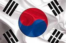 Hàn Quốc chủ trương hợp pháp hoá ICO