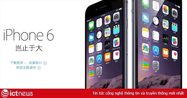 2 lý do cho thấy iPhone có thể sẽ không được bán tại Trung Quốc nữa?