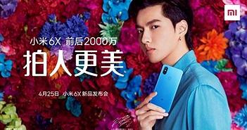 Xiaomi xác nhận ngày ra mắt smartphone Mi 6X