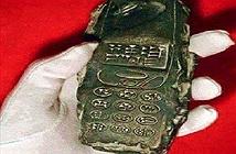 """Phát hiện điện thoại """"cục gạch"""" có tuổi thọ 800 năm"""