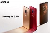 Samsung Galaxy S9/ S9+ màu vàng bình minh sắp có mặt tại Việt Nam