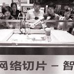 Trung Quốc: Thị trường 5G sẽ vượt 180,5 tỷ USD vào năm 2026