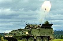 Điểm danh các loại pháo cối tự hành mạnh nhất thế giới