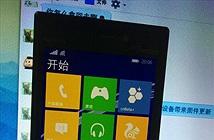 Tiếp tục lộ diện hình ảnh Windows 10 trên điện thoại